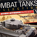Photos: combat_tanks_01