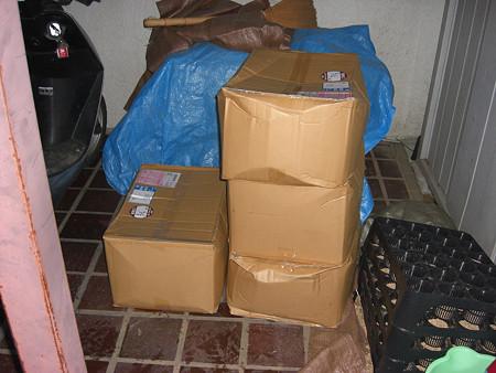 猫砂。ましろちゃんからのお中元ですよ〜10リットル入り4袋を4箱。