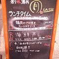 Photos: 0311_月02