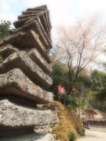 004_仏隆寺