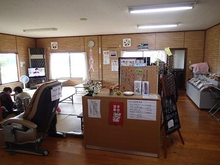 25 11 宮崎 コスモス温泉 5