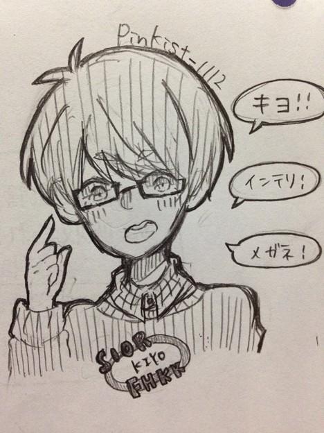 メガネキヨ