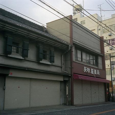 大山街道 01