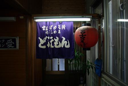 080721_沖縄02